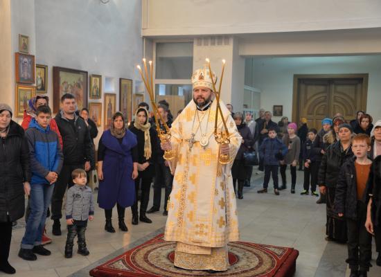 В Прощеное воскресенье епископ Леонид совершил Литургию в Свято-Георгиевском Кафедральном соборе