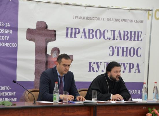 Во Владикавказской епархии намечен комплекс мер по расширению участия Церкви в деле сохранения и развития национальной культуры
