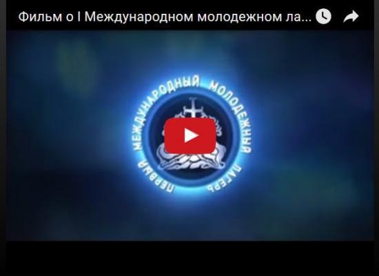 Фильм «Дневник лагеря»