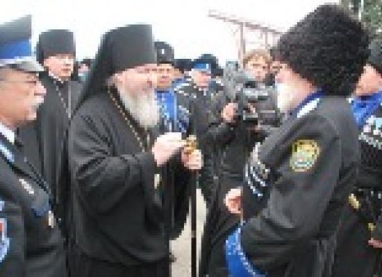 Православная вера - основа глубинных традиций казачества